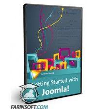 آموزش  Getting Started with Joomla
