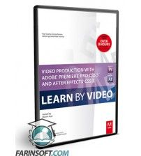 آموزش  Video Production with Adobe Premiere Pro CS5.5 and After Effects CS5.5 Learn by Video