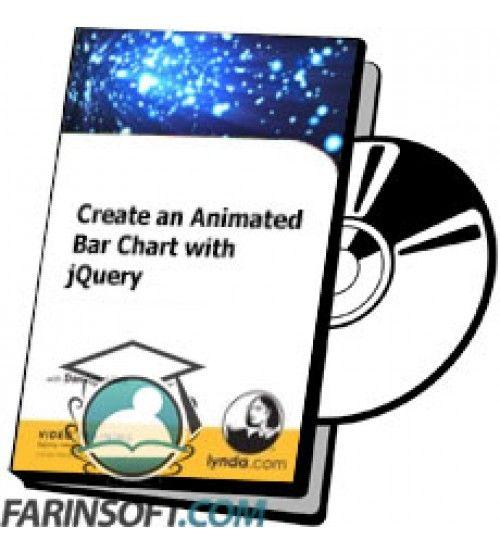 آموزش Lynda Create an Animated Bar Chart with jQuery