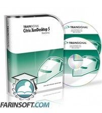 آموزش  Citrix XenDesktop 5 Training