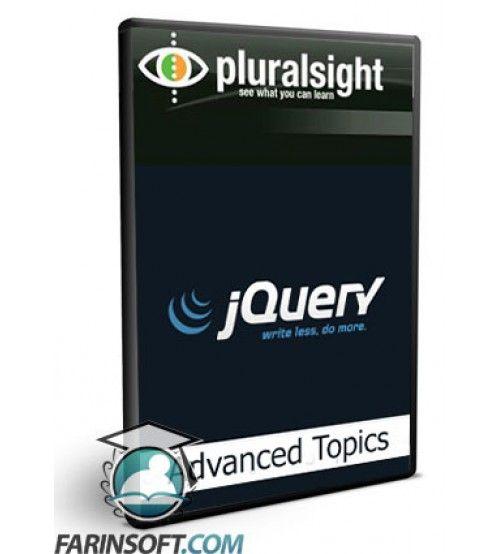 آموزش PluralSight jQuery Advanced Topics