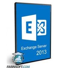 نرم افزار Exchange Server 2013