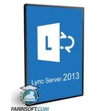 نرم افزار Lync Server 2013 برنامه ایجاد زیر ساخت های ارتباطی