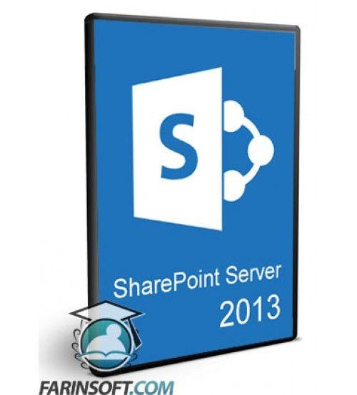 نرم افزار SharePoint Server 2013