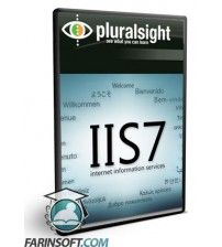 آموزش PluralSight PluralSight IIS 7.5 For Developers