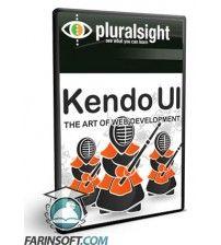آموزش PluralSight Introduction To Kendo UI