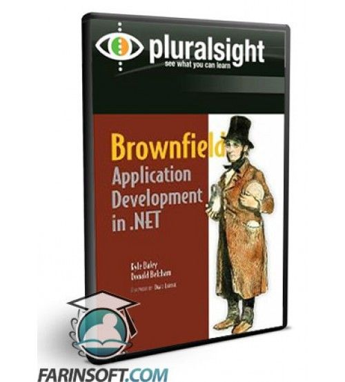 آموزش PluralSight PluralSight Brownfield Application Development