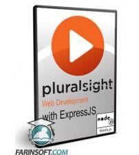 آموزش PluralSight PluralSight Web Development with ExpressJS