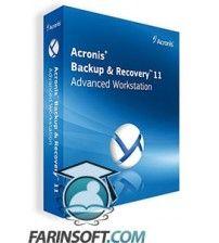 نرم افزار پشتیبان گیری و بازگردانی داده ها و اطلاعات ، برنامه Acronis Backup and Recovery