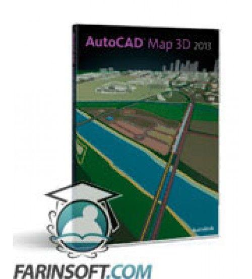 نرم افزار مدل سازی اطلاعاتی نقشه ها و ساخت نقشه ها – برنامه AutoCAD Map 3D 2013 نسخه های 32 و 64 بیتی