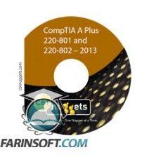 آموزش CBT Nuggets CompTIA A Plus 220-801 and 220-802  2013