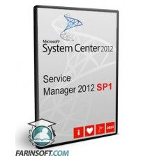 نرم افزار System Center Service Manager 2012  SP1
