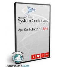 نرم افزار System Center App Controller 2012 SP1 برنامه مدیریت سرویس های ویندوز Azure و Private Cloud ها
