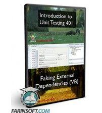 آموزش  Unit Testing 401