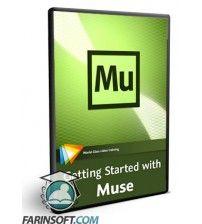 آموزش  Getting Started with Muse