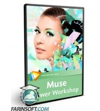 آموزش  Muse Power Workshop