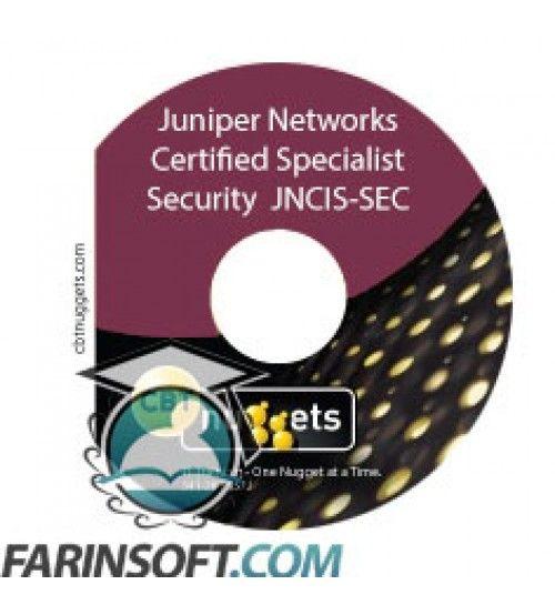 آموزش CBT Nuggets Juniper Networks Certified Specialist Security  JNCIS-SEC