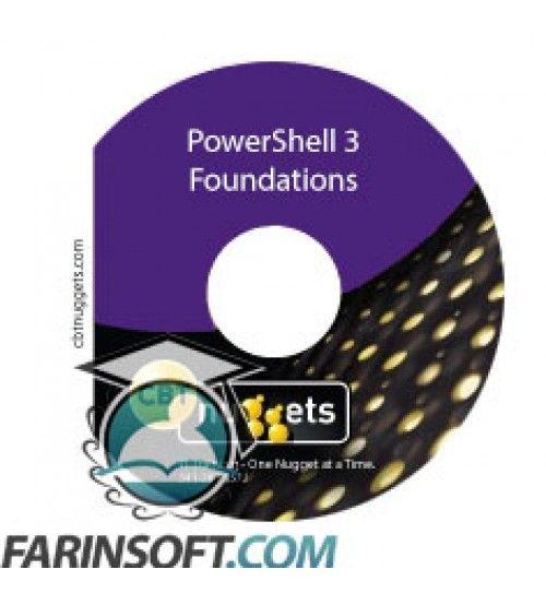 آموزش CBT Nuggets PowerShell 3 Foundations