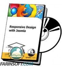 آموزش Lynda Responsive Design with Joomla