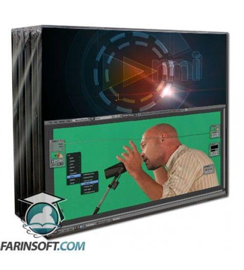 آموزش CmiVFX Blender Green Screen Keying Concepts