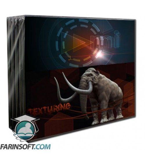 آموزش CmiVFX Blender Mammoth Series