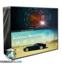 آموزش CmiVFX DaVinci Resolve Introduction