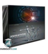 آموزش CmiVFX Softimage Animation Principles
