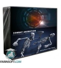 آموزش CmiVFX Softimage Combat Animation