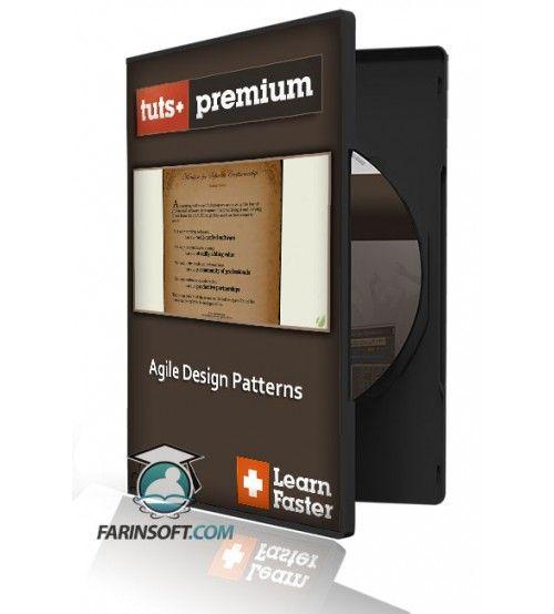 آموزش Tuts+ Agile Design Patterns