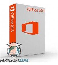 نرم افزار Office 2013 Professional Plus