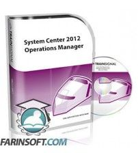 آموزش  System Center 2012 Operations Manager