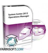 آموزش  System Center 2012 Operations Manager