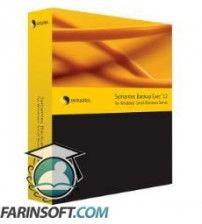 دانلود آموزش Symantec Backup Exec 2012 Administration Training