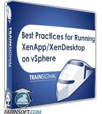 آموزش  Best Practices for Running XenApp/XenDesktop on vSphere