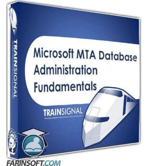 آموزش  Microsoft MTA Database Administration Fundamentals