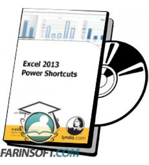 آموزش Lynda Excel 2013 Power Shortcuts
