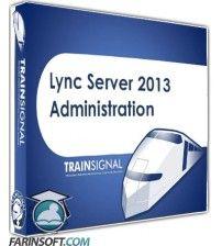 آموزش  Lync Server 2013 Administration