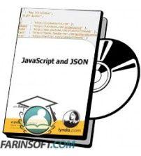آموزش Lynda JavaScript and JSON