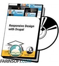 آموزش Lynda Responsive Design with Drupal
