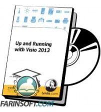 دانلود آموزش Lynda Up and Running with Visio 2013