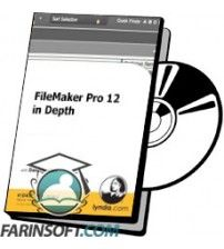 آموزش Lynda FileMaker Pro 12 in Depth