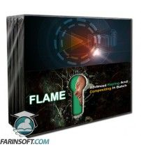 آموزش CmiVFX Flame Advanced Keying Concepts