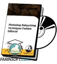 آموزش Lynda Photoshop Retouching Techniques Fashion Editorial