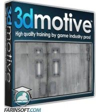 آموزش 3D Motive Texturing an Industrial Door with nDo2 and CryENGINE 3