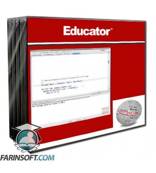 آموزش Educator Introduction to Java