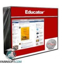 آموزش Educator E-Marketing