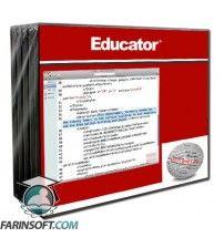 آموزش Educator XML Training