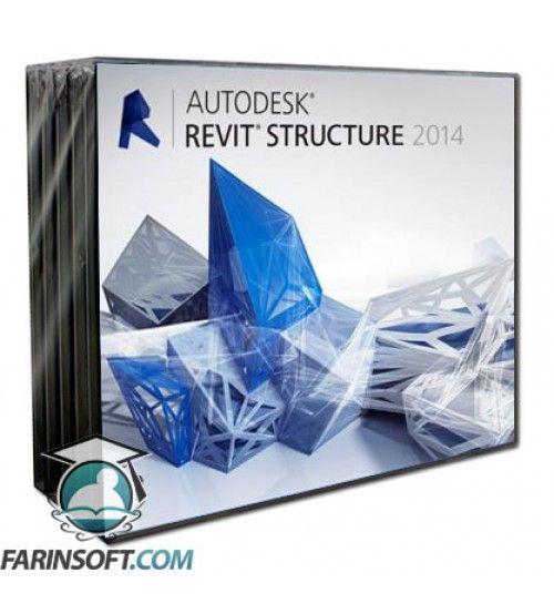 نرم افزار Autodesk Revit Structure 2014 نسخه های 32 و 64 بیتی – برنامه مدل سازی اسکلت ساختمان ها و انجام محاسبات مربوطه