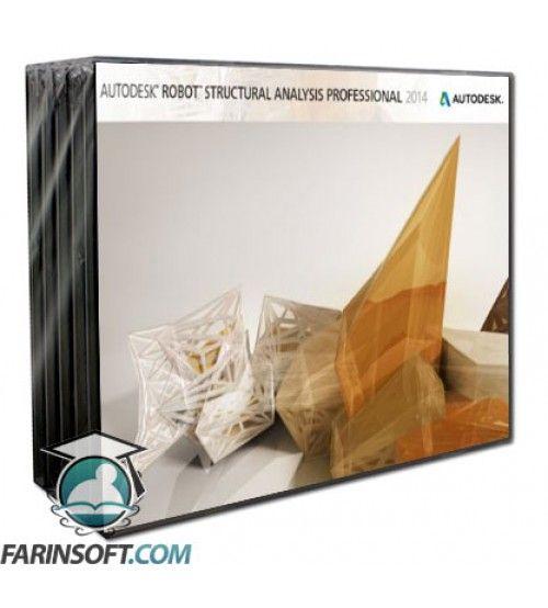 نرم افزار Autodesk Robot Structural Analysis 2014 نسخه های 32 و 64 بیتی – برنامه آنالیز موارد مختلف ساختمان ها