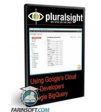 آموزش اجرای Query بر روی مجموعه داده های بزرگ با سرویس Google BigQuery